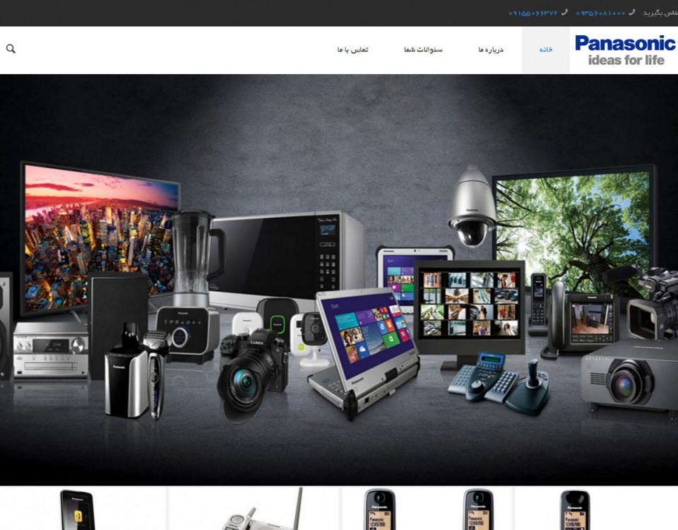 PanasonicMashhad
