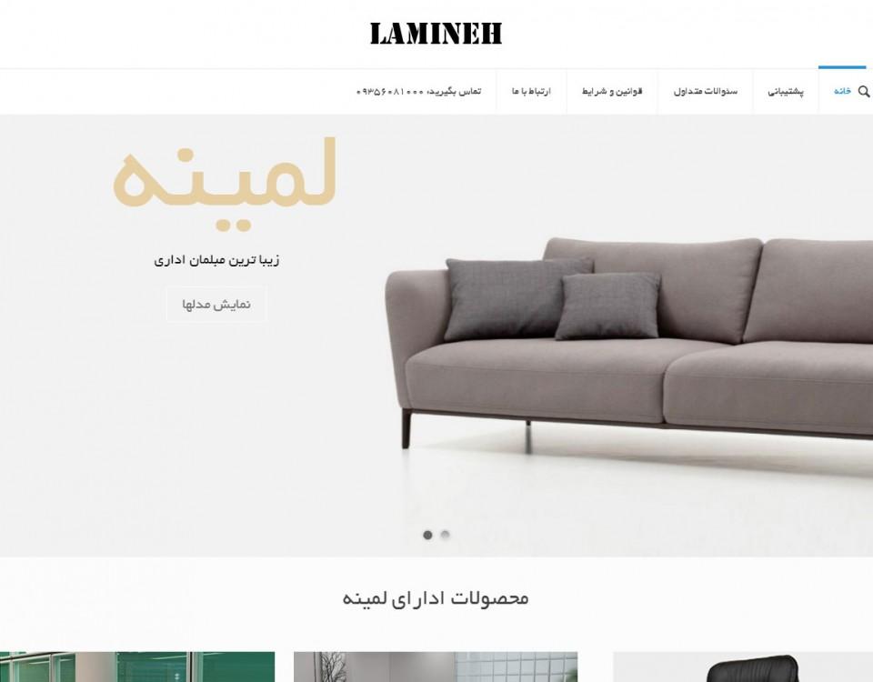 Lamineh